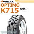 ●ハンコック オプティモ K715 145/80R13◆【送料無料】OPTIMO 軽自動車用サマータイヤ