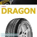 ●ピレリ ドラゴン 215/45R17 XL 91W◆【送料無料】DRAGON 正規輸入品 普通車用サマータイヤ