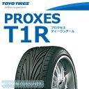 トーヨータイヤ プロクセス T1R 195/45R14◆【送料無料】PROXES 普通車用サマータイヤ
