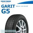 ■トーヨータイヤ ガリット G5 205/65R15 94Q【2015年製】◆【送料無料】GARIT 普通車用スタッドレスタイヤ