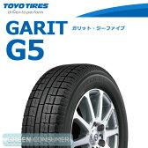 ■トーヨータイヤ ガリット G5 205/65R15 94Q◆【送料無料】GARIT 普通車用スタッドレスタイヤ