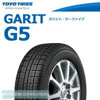 トーヨータイヤガリットG5205/65R1594Q普通車用スタッドレスタイヤ