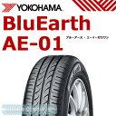ヨコハマ ブルーアース AE-01 165/55R14 72...