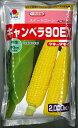 野菜種とうもろこしキャンベラ90EX 2000粒 タキイ種苗