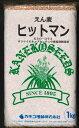 緑肥えん麦 ヒットマン1kgカネコ種苗株式会社