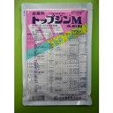 農薬 殺菌剤トップジンM水和剤 250g