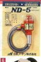 園藝 - 送料無料!農業資材農電製品農電サーモND-5