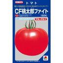 送料無料!野菜種大玉トマトCF桃太郎ファイト1000粒タキイ交配