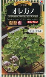 ハーブの種 オレガノ 0.3ml タキイのタネ