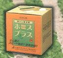 リン酸のスピード吸収!効果抜群!肥料 亜リン酸肥料ホスプラス 10L