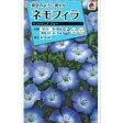 花の種 オール1割引き!ネモフィラ インシグニスブルー1ml