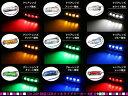 24V車 12V車 対応 メッキカバー付き LEDマーカーランプ ブルー グリーン レッド ブルー グリーン レッド ホワイト アンバー SMD 4連 サイドマーカー トラック 自動車 バス デコトラ ボートトレーラー