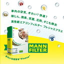 【送料無料】MANN エアコンフィルター トヨタ シ工ンタ NCP81/NCP85 FP1828