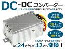 ������̵���� DC-DC����С����� 24V��12V 24V�� �ȥ�å� �緿�� �� 12V �� �������� �����ǥ��� �� ���Ѳ�ǽ�� DC24V-12V �Ѵ��� DCDC �ǥ���...