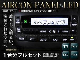 エアコン ステージア ホワイト デジタル