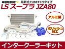 ������̵���� ���������顼���å� �ȥ西 JZA80 �����ץ� MK4 2JZ ������ �ڥ��� �����顼 ���� �ѥ��ԥ� �ۡ��� �ʤ� ��� �ѡ��� ���ƥʥ� ���� ...