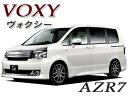 ヴォクシー H19.6〜 AZR7# 用 大型フォグランプ 55w HIDフルキット HB4 ケルビン数選択可