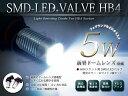 ノア60系後期 HB4/9006 LED フォグランプ用 ドームレンズ5W 白
