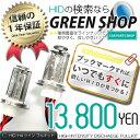 【送料無料】【販売開始】 HID キット H4 ツインバルブ 55W バラスト・ケルビン数選択可■バラスト: 新型新商品 小型バラスト■ケルビン数: 6000K / 8000K / 12000K