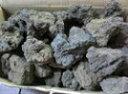 熊本阿蘇溶岩石[大き目10?30センチ]【激安10グラム4円】(20キロまで送料800円・25キロ以