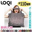 3個購入でLOQIエコバッグをもう1個プレゼントエコバッグ ローキー LOQI旅行バッグ トートバッグ 手提げ袋 買い物袋 女性 レディース メンズ プチギフト 内祝 お返しエンビロサックス ロキ