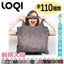 3個購入でLOQIエコバッグをもう1個プレゼントエコバッグ ローキー LOQI旅行バッグ トートバッグ 手提げ袋 買い物袋 女性 レディース メンズ プチギフト 内祝 お返しロキ