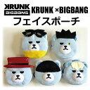 【KRUNK×BIGBANG】 フェイスポーチ ビッグバン G-DRAGON T.O.P SOL D-LITE V.I