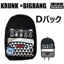 【KRUNK×BIGBANG】Dパック リュックサックビッグバン G-DRAGON T.O.P SOL D-LITE V.I たっぷり収納