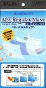 モースガードシリーズ開発メーカーエースインターナショナル社最新商品うがいコッププレゼント即納OK◆新型インフル対策最新版エースレギュラーマスク◆高機能マスク1袋5枚入