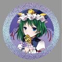 東方project「四季映姫ヤマザナドゥ2」BIG缶バッジ -ぱいそんきっど-
