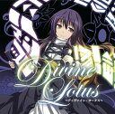 Divine Lotus -EastNewSound-