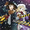 Secret Winter -TUMENECO-