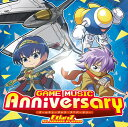 Game Music Anniversary -EtlanZ-