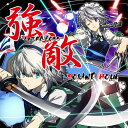強敵 -EXTRA BOSS- -SOUND HOLIC-