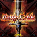 Battle Crisis -EtlanZ-