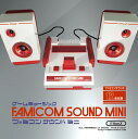 FAMICOM SOUND MINI -EtlanZ-