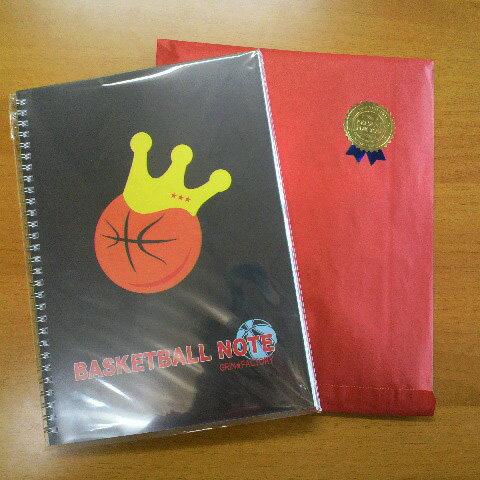 バスケットボール練習用ノート ギフト・プレゼント用包装(シール付)