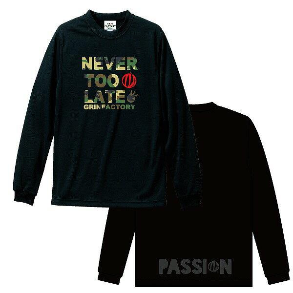 バスケットボール 長袖 Tシャツ「NEVER TOO LATE 遅すぎることはない」 バスケウェア ロングスリーブ バスケロンティ ジュニア ミニバス重ね着にもおすすめ
