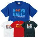 バスケットボール Tシャツ「HOOPS HABIT」半袖 バスケTシャツ バスケットボール ウェア 練習着 ドライTシャツ 吸水速乾 プラクティス 籠球 バスケ...
