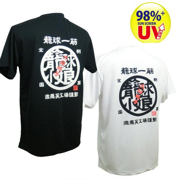 バスケットボール Tシャツ「籠球小娘」バスケTシャツ ドライTシャツ 吸水速乾 プラクティス