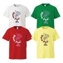 ショッピングTシャツ コットンTシャツ(綿100%) 「HAVE HUN!グリンベア、ベースを弾く」