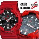 G-SHOCK カシオ 腕時計 CASIO Gショック アナデジ デジアナ コンビネーション レッド 赤 GA-100B-4 ウォッチ メンズ 腕時計
