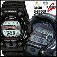 ショッピングGW G-SHOCK ソーラー電波 gshock Gショック GW-7900-1A ブラック 黒 メンズ