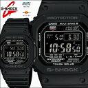 【国内正規品】【CASIO/G-SHOCK】【カシオ/Gショック】【電波ソーラー】メンズ 腕時計 men's うでどけい 5600シリーズ ORIGIN オールブラック GW-M5610-1BJF