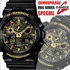 【CASIO/G-SHOCK】【カモフラージュ/迷彩】【送料無料】GA-100CF-1A9 腕時計 うでどけい SPECIAL Camouflage Dial Series カモフラージュダイアルシリーズ Gショック ジーショック メンズ men's 【国内品番 GA-100CF-1A9JF】