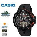 CASIO/PROTREK/電波ソーラー/アウトドアウォッチ カシオ プロトレック メンズ うでどけい 腕時計 PRW-6000Y-1 オレンジxブラック