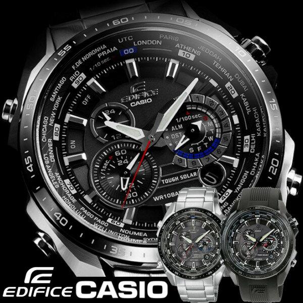 【CASIO EDIFICE】タフソーラー搭載 カシオ エディフィス メンズ うでどけい 腕時計 エディフィス EQS-500 EQS500 men's ラバー ステンレス クロノグラフ 送料無料 EQS-500C-1A1 EQS-500C-1A2 EQS-500DB-1A1 EQS-500DB-1A2