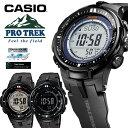 【CASIO/PROTREK】【電波ソーラー搭載】【アウトドアウォッチ】 カシオ プロトレック メンズ うでどけい 腕時計 アウトドア ウォッチPRW-3000 PRW-3000-1