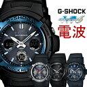 【訳あり特価】G-SHOCK ジーショック CASIO カシオ 電波ソーラー 黒 ブラック デジタル アナログ ブランド メンズ 腕時計 G-SHOCK ブルー シルバー