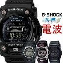 【訳あり特価】G-SHOCK ジーショック CASIO カシオ 電波ソーラー 黒 ブラック デジタル ブランド メンズ 腕時計 G−SHOCK